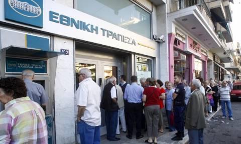 Kλειστές τράπεζες: Υπάρχουν κι αυτοί οι συνταξιούχοι (video)