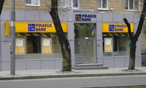 Kλειστές τράπεζες - Τράπεζα Πειραιώς: Δημιουργεί 112 Κέντρα Ειδικών Συναλλαγών σε όλη την Ελλάδα
