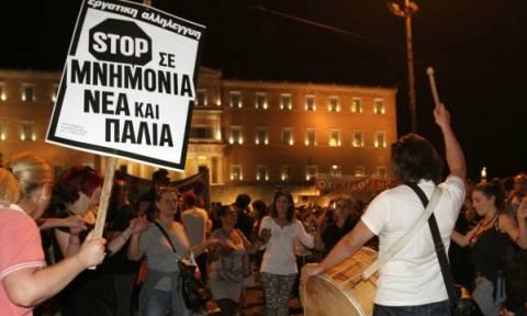 Δημοψήφισμα 2015 - Κάλεσμα ΣΥΡΙΖΑ για συμμετοχή στη συγκέντρωση υπέρ του «ΟΧΙ» στο Σύνταγμα