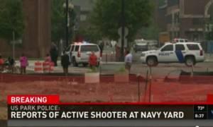 Ουάσινγκτον: Πληροφορίες για ένοπλο εντός ναυτικής βάσης - Αποκλεισμένη η περιοχή