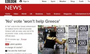 To BBC περικόπτει πάνω από 1.000 θέσεις εργασίας