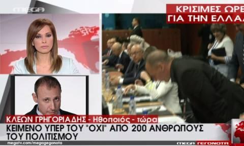 Κλέων Γρηγοριάδης: Ο ηθοποιός ξεφτίλισε το MEGA on air και η Σαράφογλου τον έκλεισε! (vid)