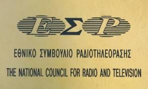 Καταγγελίες στο ΕΣΡ για «κλίμα τρομολαγνείας» στα κανάλια
