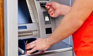Ηράκλειο: Πήρε τα 60 ευρώ από το ΑΤΜ… και την έκλεψαν!