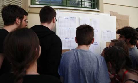 Πανελλήνιες 2015: Δείτε τους βαθμούς στα ειδικά μαθήματα των πανελλαδικών