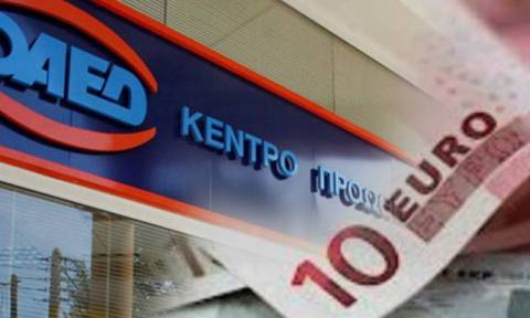 Τράπεζες: Επιδόματα ΟΑΕΔ από τα 317 ανοικτά υποκαταστήματα της Εθνικής