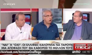 Πανικός στο MEGA: Ο Φίλης ξεσκέπασε την άθλια προπαγάνδα μέσα στο «σπίτι» τους! (vid)