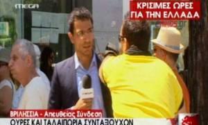 Δημοψήφισμα: Αγανακτισμένοι πολίτες επιτέθηκαν στο MEGA (video)