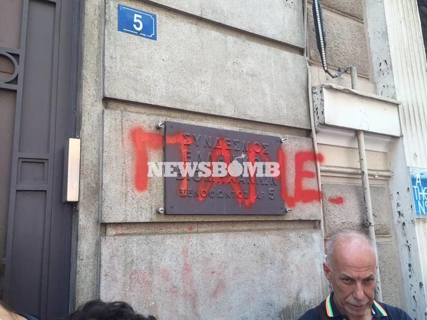 Δημοψήφισμα 2015: Πορεία του ΠΑΜΕ στην Αθήνα