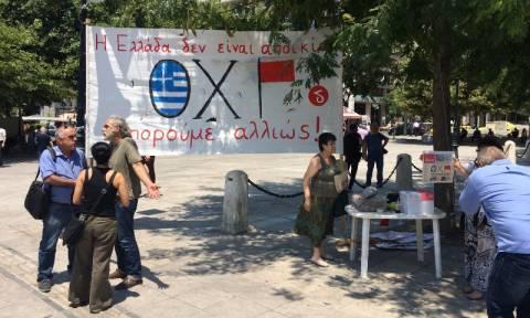 Δημοψήφισμα 2015: Προετοιμασίες στο Σύνταγμα για την συγκέντρωση υπέρ του «ΟΧΙ» (Photos)