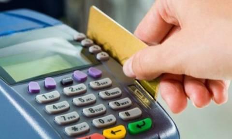 Capital controls: Διευκρινήσεις του υπ. Οικονομίας για τις πιστωτικές και χρεωστικές κάρτες