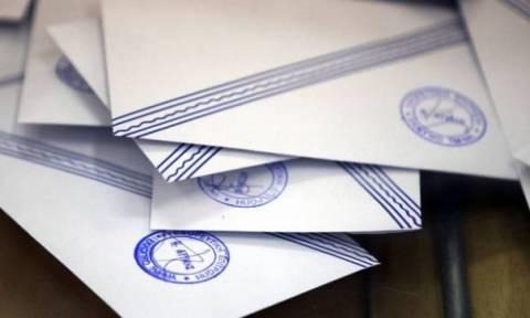 Δημοψήφισμα- Ευρωπαϊκό Πανεπιστημιακό Ινστιτούτο: 100 ερευνητές λένε ΟΧΙ