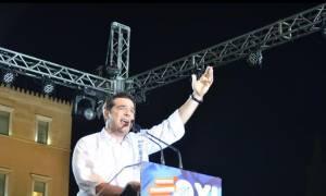 Τσίπρας: Θέλει αρετή και τόλμη η ελευθερία (video)