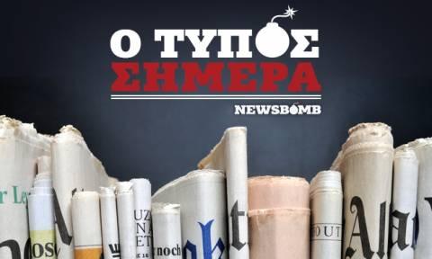 Εφημερίδες: Διαβάστε τα σημερινά (04/07/2015) πρωτοσέλιδα
