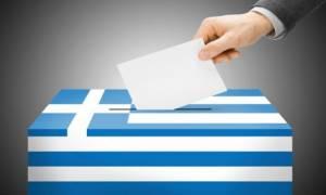 Δημοψήφισμα 2015: Όλα όσα πρέπει να γνωρίζετε μια ανάσα πριν από το δημοψήφισμα