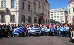 Δημοψήφισμα: Oι Αυστριακοί για την παραμονή της Ελλάδας στην Ευρωζώνη