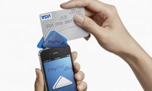 Capital Controls - PayPal: Ποιες υπηρεσίες διατηρούνται ενεργές στην Ελλάδα