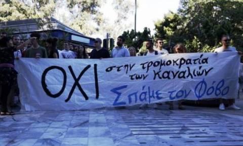 Διαδήλωση κατά του MEGA έξω από τα γραφεία του καναλιού (photos)
