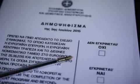 Δημοψήφισμα: Μόνο με σταυρό θα είναι έγκυρη η επιλογή