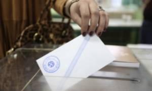 Δημοψήφισμα 2015: Μάθε πού ψηφίζεις