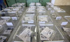Δημοψήφισμα 2015: Όλα όσα πρέπει να γνωρίζετε για το δημοψήφισμα