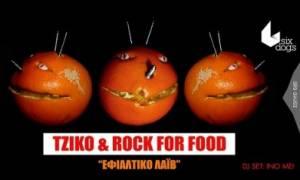 Tziko & Rock For Food σε ένα εφιαλτικό λάιβ στο six d.o.g.s