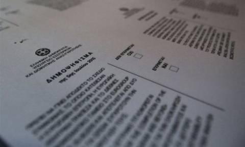Δημοψήφισμα 2015: Χωρίς ιδιαίτερα προβλήματα η εκλογική διαδικασία στην Ξάνθη
