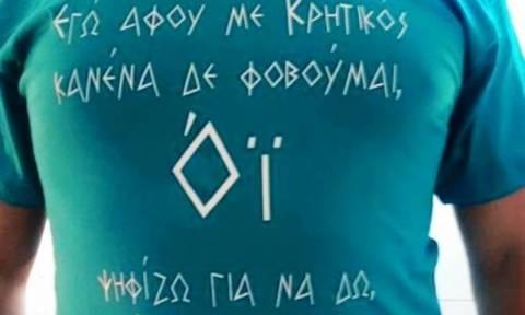 Δημοψήφισμα: Η Κρήτη ψήφισε με μαντινάδες!