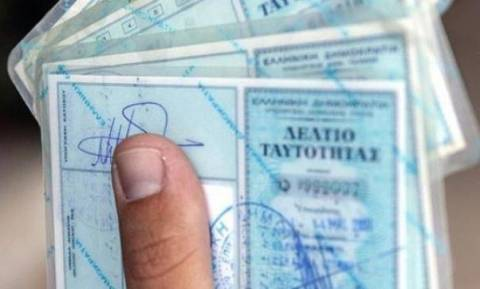 Δημοψήφισμα 2015: 'Εως τις 19:00 ανοικτά τα αστυνομικά τμήματα για ταυτότητες - διαβατήρια