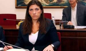 Δημοψήφισμα 2015 – Ζωή Κωνσταντοπούλου: Ο λαός θα διαψεύσει εκείνους που τον εκβίασαν (vid)