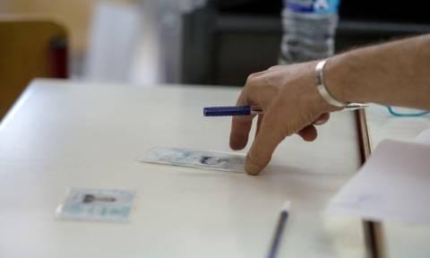 Δημοψήφισμα: Πως ψηφίζουμε αν δεν έχουμε ταυτότητα