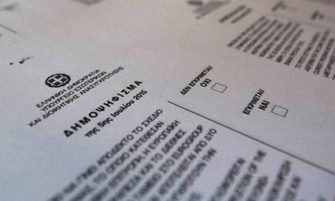 Αποτελέσματα δημοψηφίσματος 2015 – Έβρος LIVE
