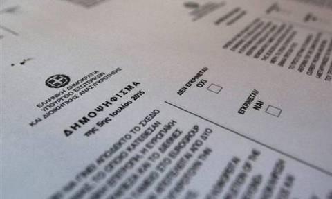 Αποτελέσματα δημοψηφίσματος 2015 – Αργολίδα LIVE
