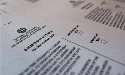 Αποτελέσματα δημοψηφίσματος 2015 – Ημαθία LIVE
