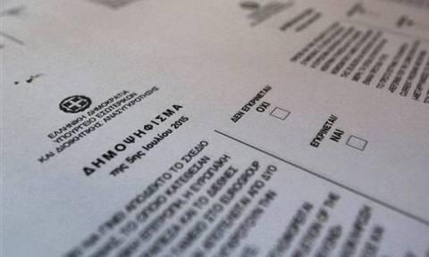 Αποτελέσματα δημοψηφίσματος 2015 – Καβάλα LIVE