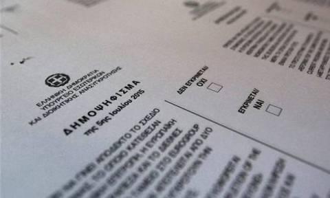 Αποτελέσματα δημοψηφίσματος 2015 – Αρκαδία LIVE