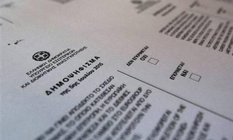 Αποτελέσματα δημοψηφίσματος 2015 – Πέλλα LIVE