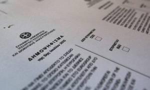 Αποτελέσματα δημοψηφίσματος 2015 – Σέρρες LIVE