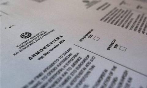 Αποτελέσματα δημοψηφίσματος 2015 – Χαλκιδική LIVE