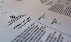 Αποτελέσματα δημοψηφίσματος 2015 – Γρεβενά LIVE