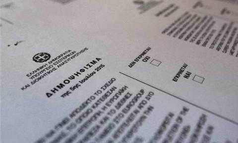 Αποτελέσματα δημοψηφίσματος 2015 – Καστοριά LIVE