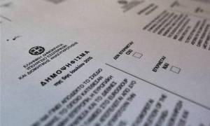 Αποτελέσματα δημοψηφίσματος 2015 – Σάμος LIVE