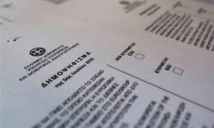 Αποτελέσματα δημοψηφίσματος 2015 – Ροδόπη LIVE