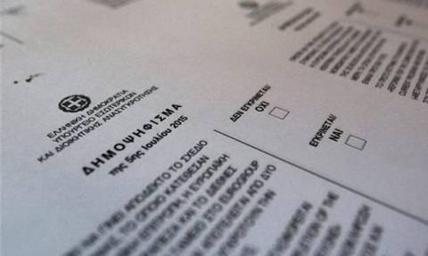 Αποτελέσματα δημοψηφίσματος 2015 – Φλώρινα LIVE