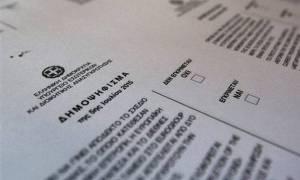 Αποτελέσματα δημοψηφίσματος 2015 – Χίος LIVE