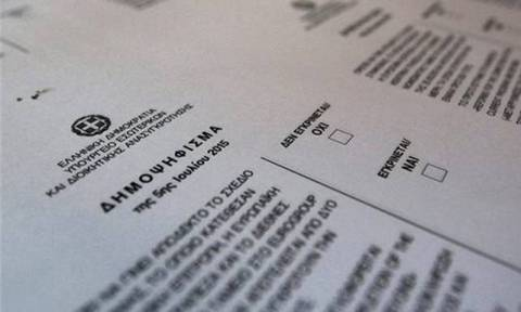 Αποτελέσματα δημοψηφίσματος 2015 – Άρτα LIVE