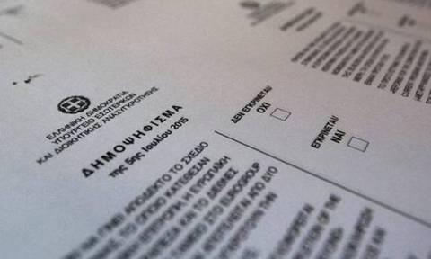 Αποτελέσματα δημοψηφίσματος 2015 – Α' Αθηνών LIVE