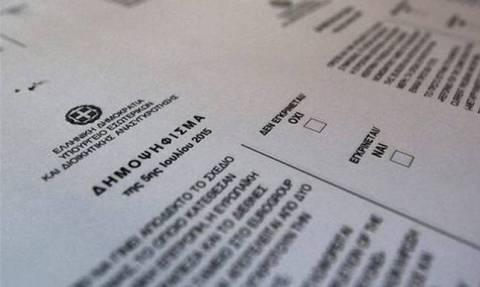Αποτελέσματα δημοψηφίσματος 2015 – Καρδίτσα LIVE