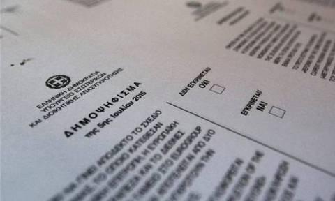 Αποτελέσματα δημοψηφίσματος 2015 – Α' Πειραιώς LIVE