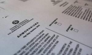 Αποτελέσματα δημοψηφίσματος 2015 – Λάρισα LIVE